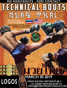 IKF Muay Thai Sparring Tournament , Rocklin, CA + Official Training Seminar @ Free Flo Academy | Rocklin | California | United States