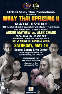 IKF Muay Thai / Kickboxing Show - Full Contact - Athens, Georgia @ Oconee County Civic Center | Watkinsville | Georgia | United States